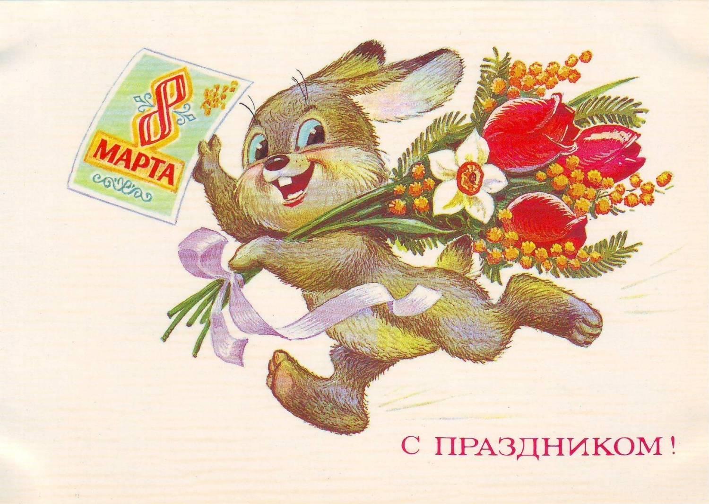 поздравление зайчиком с праздником мам счастью, создали более