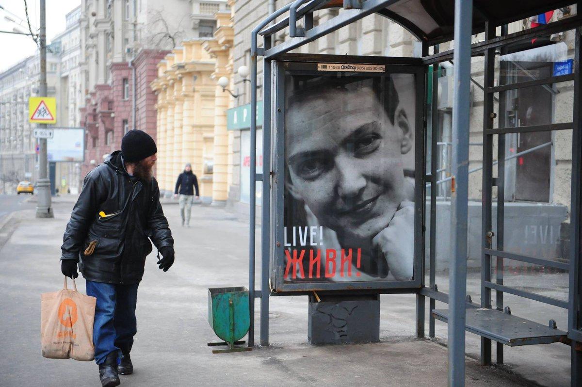 Героическое поведение Савченко сделало ситуацию тестом для политиков свободного мира, которые в состоянии ее спасти, - Каспаров - Цензор.НЕТ 4474