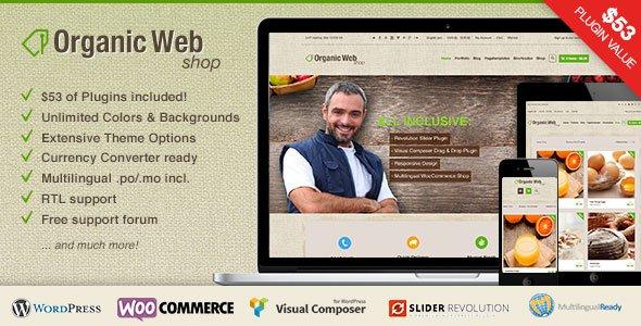 shop UML 2.0