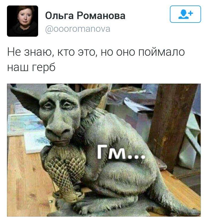 """""""Нужно знать меру"""", - кандидат в президенты США Тед Круз призвал Путина освободить Савченко - Цензор.НЕТ 7348"""
