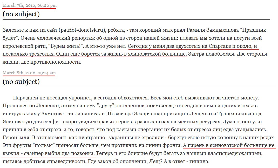 Украинские воины отбили нападение вражеской ДРГ в районе Ясиноватой, - спикер АТО - Цензор.НЕТ 9028