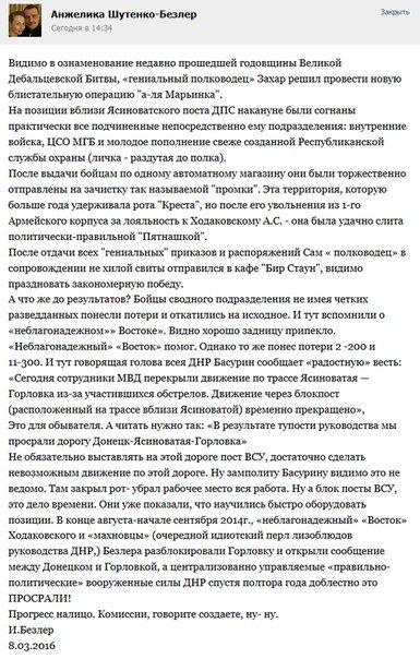 Украина и Иран договорились сотрудничать в энергетической сфере, - Минэнергоугля - Цензор.НЕТ 634