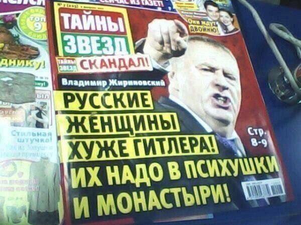 Мама Савченко отправилась в Россию, чтобы поддержать дочь в суде - Цензор.НЕТ 4706