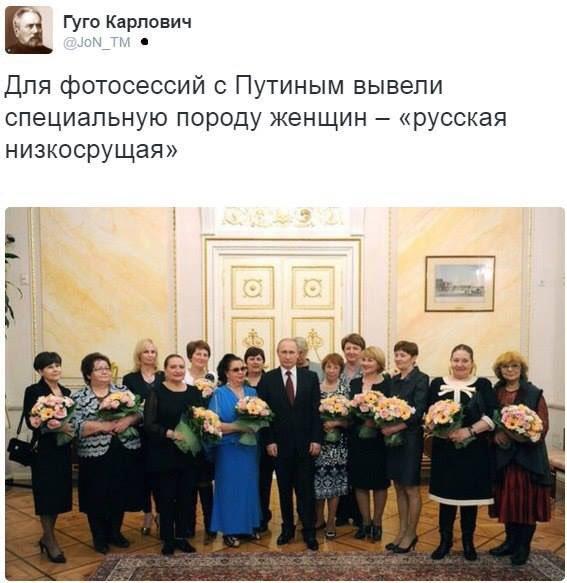 Путину нужно отправить четкий сигнал: либо освобождение Савченко, либо новые санкции, - Маккейн - Цензор.НЕТ 4540