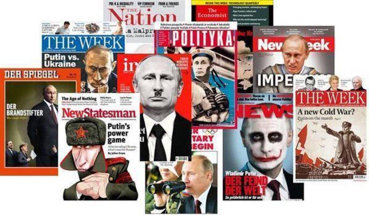 Moody`s готово понизить рейтинги крупнейших компаний России - Цензор.НЕТ 314