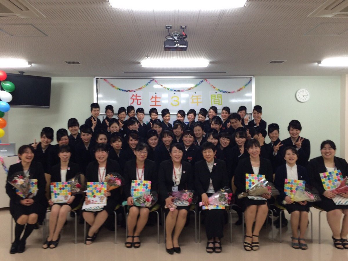 専門・認定看護師 | 横浜市立みなと赤十字病院 看護部