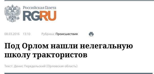 Под Авдеевкой наши воины отбили атаку ДРГ боевиков, - пресс-центр АТО - Цензор.НЕТ 8545