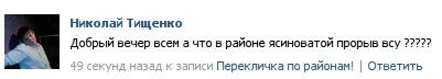 Украина и Иран договорились сотрудничать в энергетической сфере, - Минэнергоугля - Цензор.НЕТ 4472