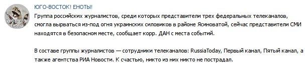 Украина и Иран договорились сотрудничать в энергетической сфере, - Минэнергоугля - Цензор.НЕТ 2686