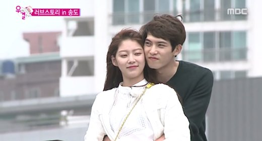 Namgoong min und hong jin junge Dating