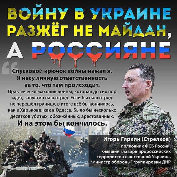 Под Авдеевкой наши воины отбили атаку ДРГ боевиков, - пресс-центр АТО - Цензор.НЕТ 3803