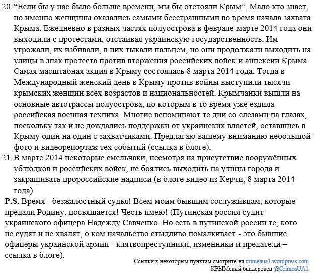 """""""Будьте готовы к войне"""", - основатель Stratfor предсказал морскую войну США с Японией и конфликт с участием РФ - Цензор.НЕТ 4644"""