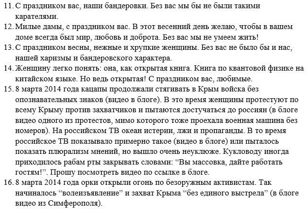 """""""Будьте готовы к войне"""", - основатель Stratfor предсказал морскую войну США с Японией и конфликт с участием РФ - Цензор.НЕТ 3586"""