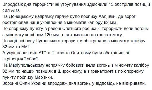 Украина и Иран договорились сотрудничать в энергетической сфере, - Минэнергоугля - Цензор.НЕТ 6277