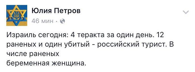 Под Авдеевкой наши воины отбили атаку ДРГ боевиков, - пресс-центр АТО - Цензор.НЕТ 9016