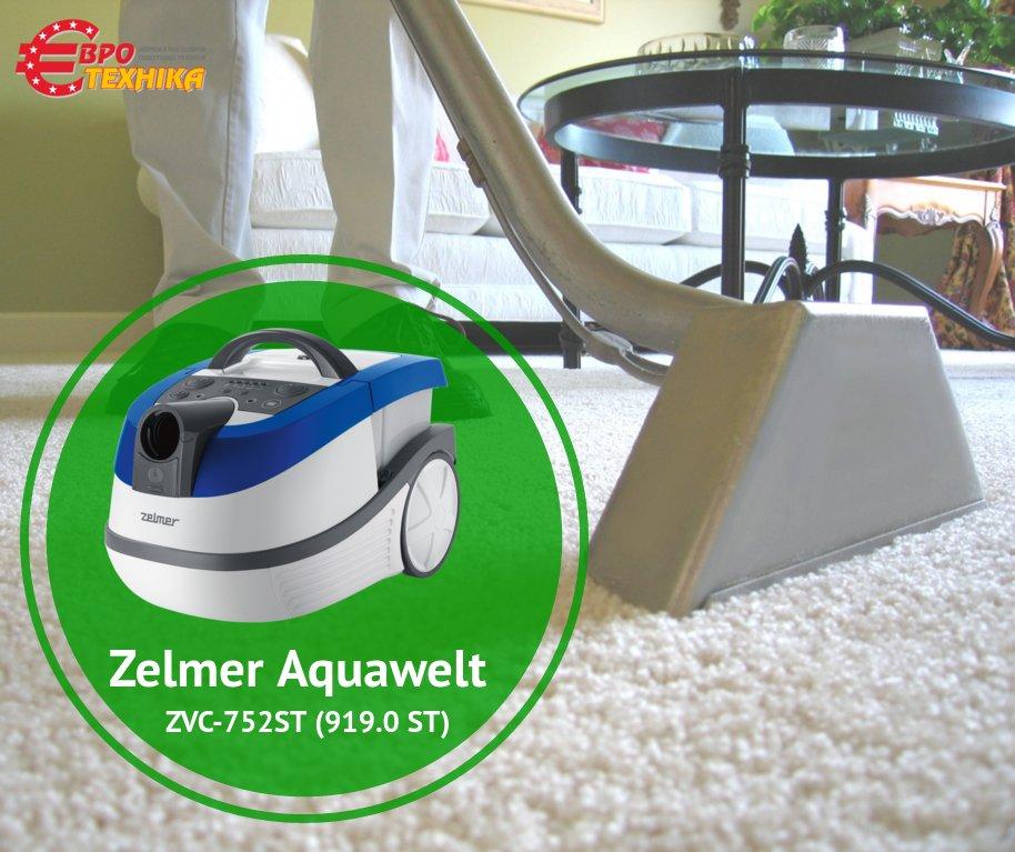 zelmer aquawelt 1600w инструкция в картинках