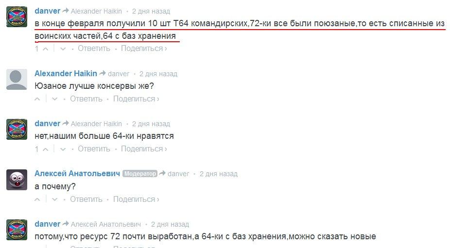 Мама Савченко отправилась в Россию, чтобы поддержать дочь в суде - Цензор.НЕТ 9118