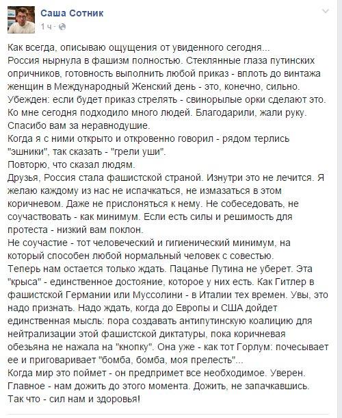 Героическое поведение Савченко сделало ситуацию тестом для политиков свободного мира, которые в состоянии ее спасти, - Каспаров - Цензор.НЕТ 2720
