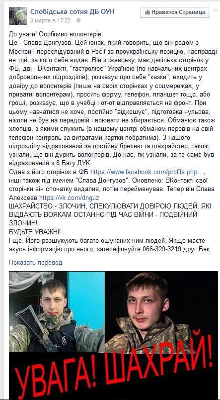 Киевская полиция поймала двух автоугонщиков, требовавших выкуп за украденный автомобиль - Цензор.НЕТ 4300