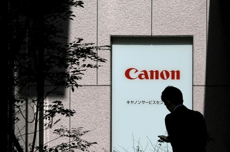 Canon front-runner with $6 billion bid for Toshiba Medical: Nikkei