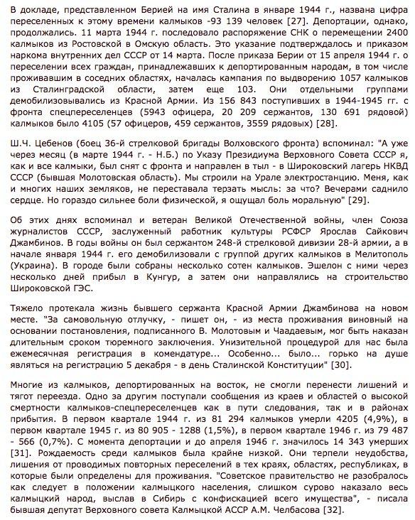 """""""Нужно знать меру"""", - кандидат в президенты США Тед Круз призвал Путина освободить Савченко - Цензор.НЕТ 620"""