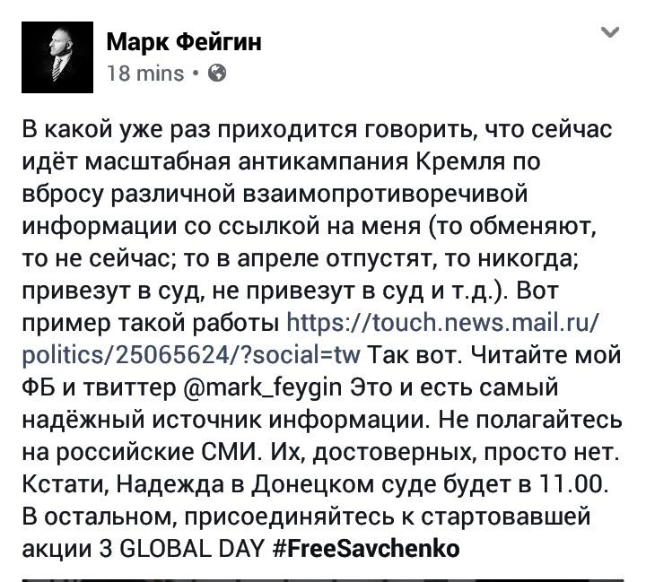 """""""Нужно знать меру"""", - кандидат в президенты США Тед Круз призвал Путина освободить Савченко - Цензор.НЕТ 1707"""