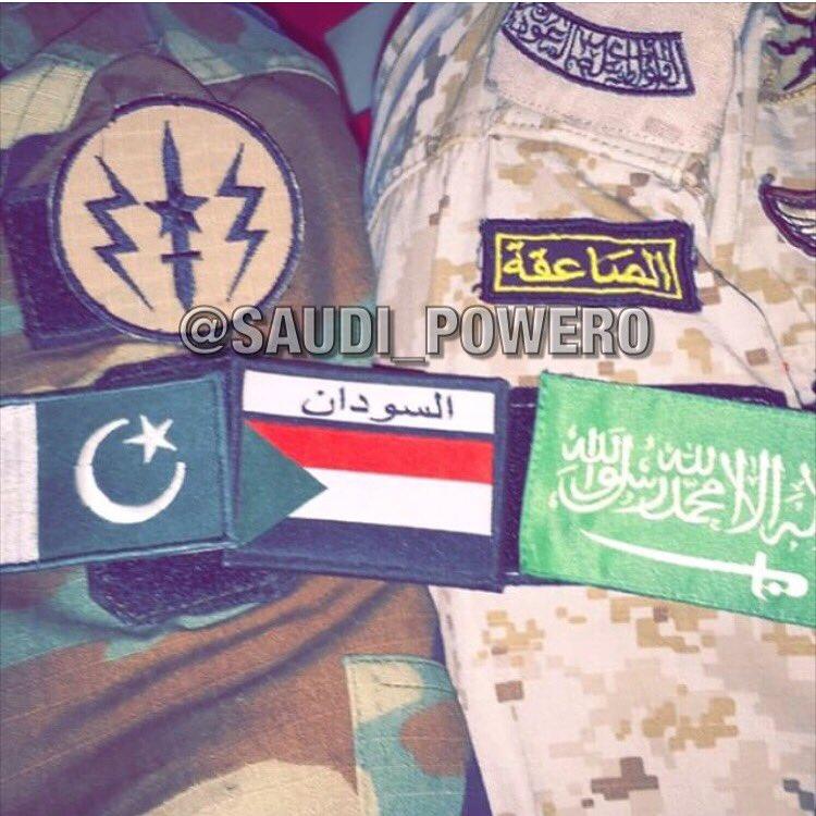 متابعة:-  #رعد_الشمال مناورة علي الأراضي السعودية بمشاركة إسلاميه وعربية واسعة - صفحة 8 CdF1pOMWAAAABNR