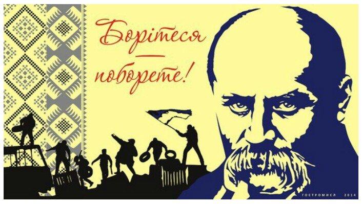 """""""Я на своїй землі і в Кремль не лізу, а ви трутні вонючі"""", - бабушка с украинским флажком объяснила сепаратистам, почему она пришла к памятнику Шевченко в Луганске - Цензор.НЕТ 4170"""