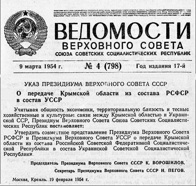 Ключевого нидерландского агитатора против ратификации Соглашения с Украиной уличили в махинациях - Цензор.НЕТ 3487