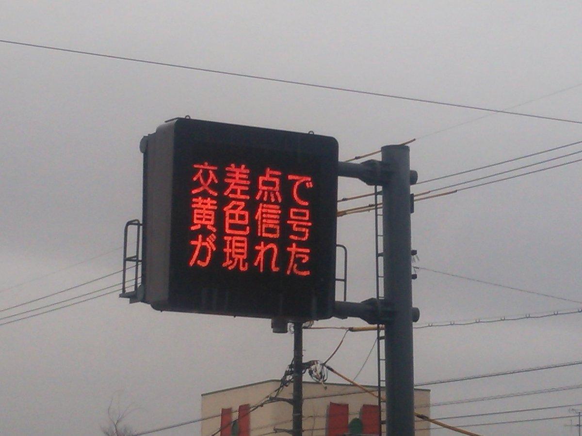 岡山県警....いよいよ本気だな( ・∇・) pic.twitter.com/ZGYVAkY3GZ