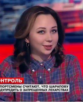 Елизавета Туктамышева - 2 - Страница 45 CdG32TUUkAEXUoS