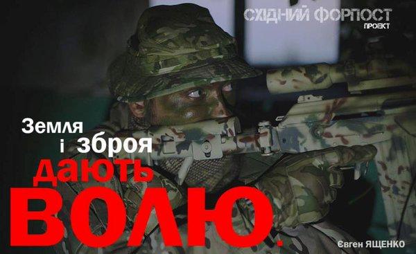Сегодня на Донецком направлении зафиксировано 6 обстрелов. Террористы используют крупнокалиберные пулеметы и гранатометы, - пресс-офицер - Цензор.НЕТ 1715