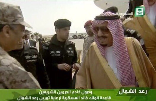 متابعة:-  #رعد_الشمال مناورة علي الأراضي السعودية بمشاركة إسلاميه وعربية واسعة - صفحة 8 CdGk3tTXEAAzZvQ