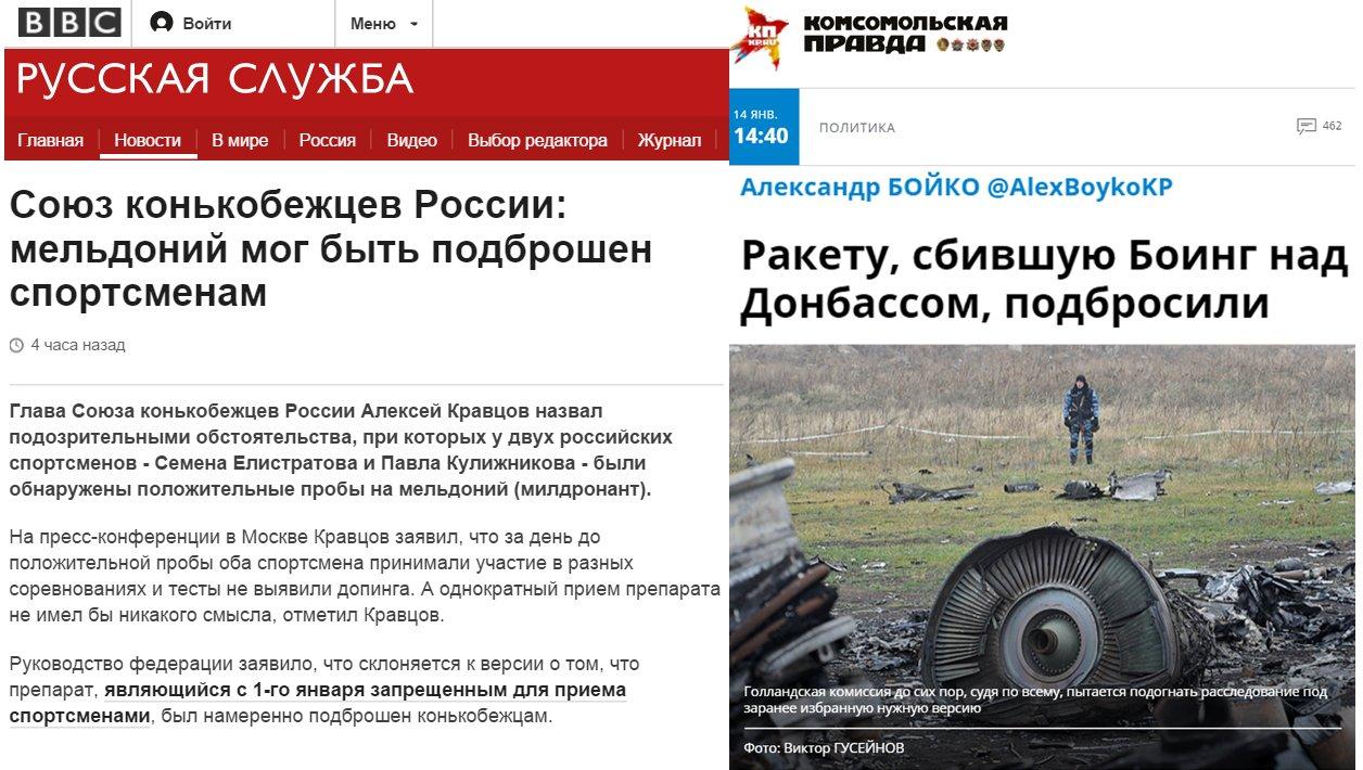 Польский Сейм принял резолюцию с требованием к России освободить Савченко - Цензор.НЕТ 9956