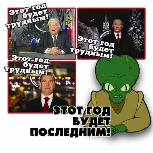 """""""Санкции теперь будут всегда в отношении нас"""", - вице-премьер России Рогозин - Цензор.НЕТ 4389"""