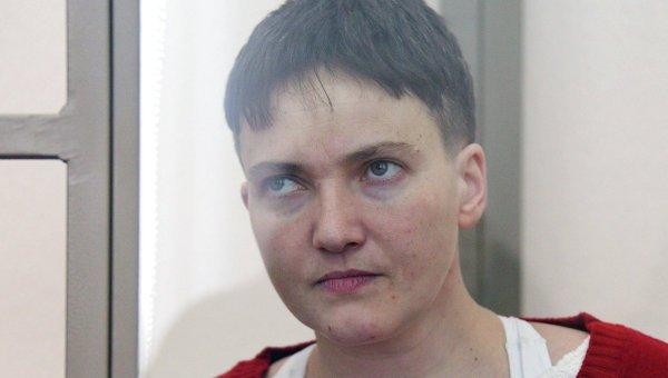 МИД РФ: Поведение Надежды Савченко в суде сделало невозможным допуск к ней украинских врачей
