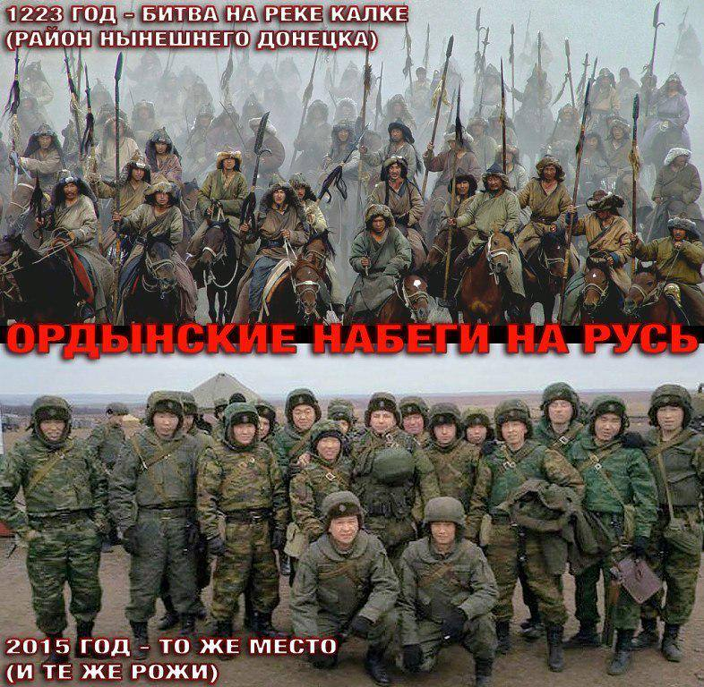 """""""Е#ать!!! Это че было, бл#дь!?"""" Вылазь! Долбо#б, Серега!"""", - боевики """"ДНР"""" взорвали себя миной - Цензор.НЕТ 532"""