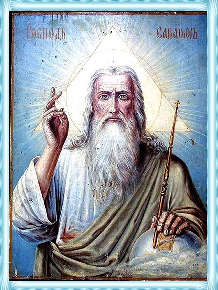Книга сттарца самуила о боге запрещенная