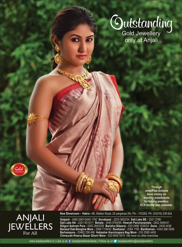 anjali jewellers gold wedding collection. anjali jewellers gold wedding collection b