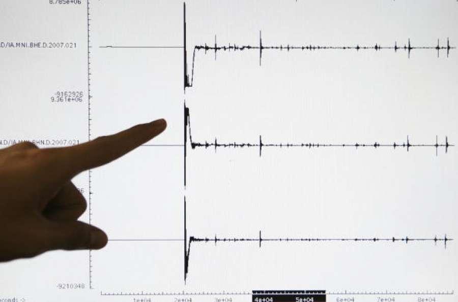 Terremoto Piemonte Oggi 14 marzo 2016: scossa a Castelmagno (Cuneo) sentito anche in Francia
