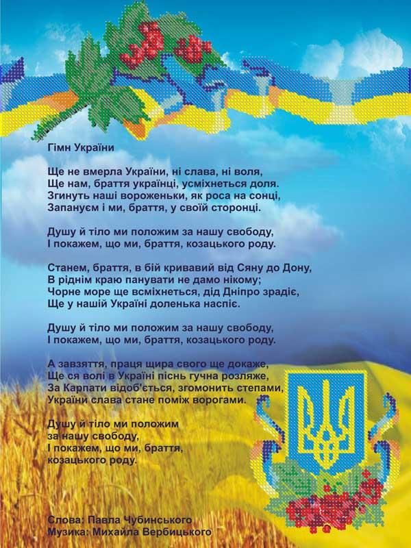 Прокуроров прячут от люстрации, переводя в другие районы, - Козаченко - Цензор.НЕТ 5926
