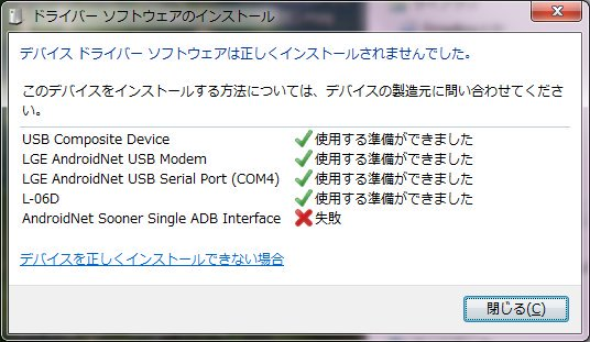 Adb interface скачать драйвер для windows xp