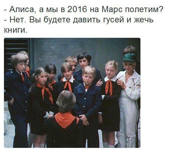 В Кремле приняли к сведению слова Обамы в адрес Путина, - Песков - Цензор.НЕТ 7019