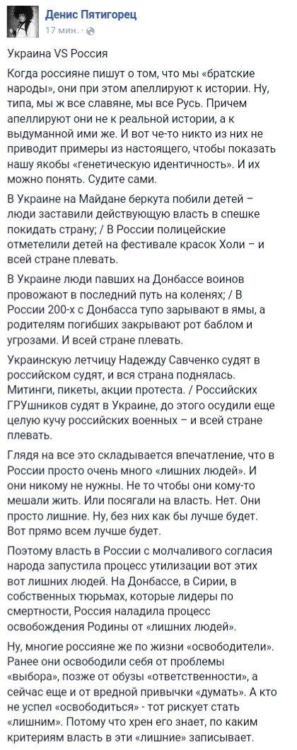 """МИД потребовал от РФ немедленно пустить украинских врачей к Савченко: """"Здоровье Нади резко ухудшилось"""" - Цензор.НЕТ 8536"""