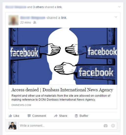Facebook fuck site