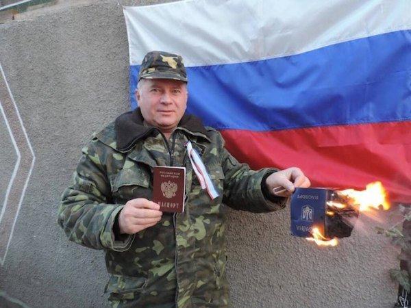Оккупанты принудительно выписывают из общежития сотрудников бывшей Банковской украинской академии в Севастополе - Цензор.НЕТ 2294