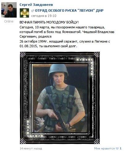 """В МИД презентовали иностранным дипломатам отчет """"28 узников Кремля"""" - Цензор.НЕТ 3698"""