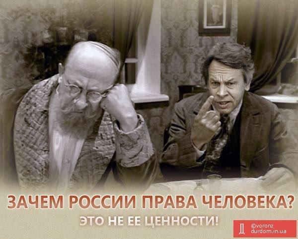Осужденному оккупантами евромайдановцу Костенко не дают отправлять письма из российской колонии, - правозащитница - Цензор.НЕТ 1757