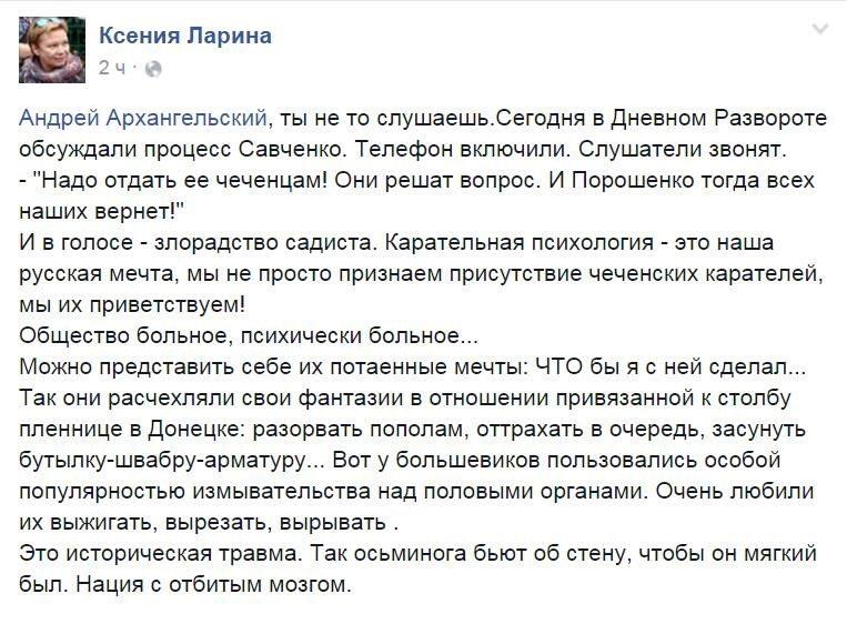 Минюст РФ подтвердил запрос Украины о передаче четверых украинских политзаключенных. Среди них Олег Сенцов - Цензор.НЕТ 7971