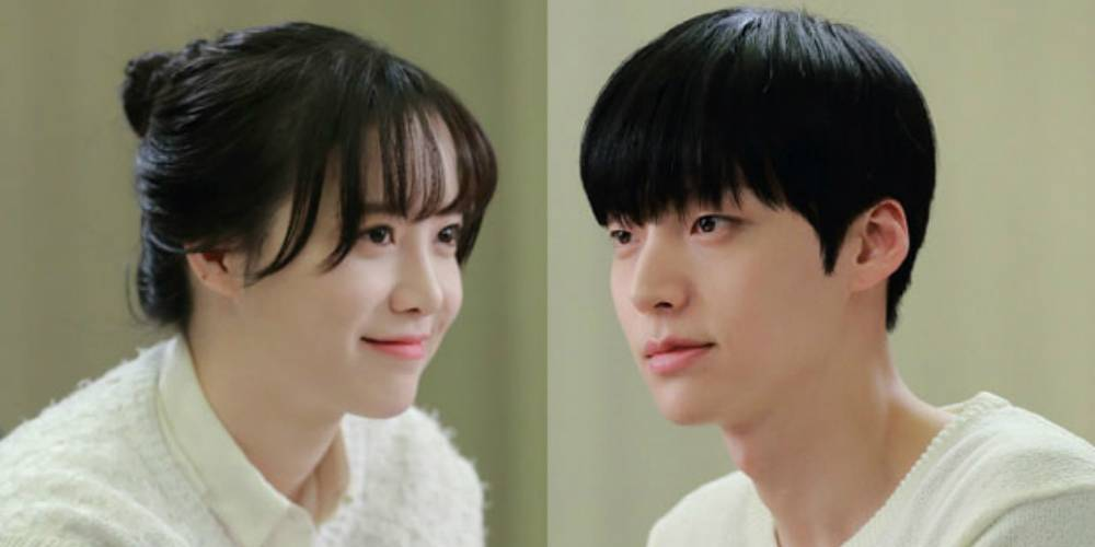Koo Hye sön dating 2013